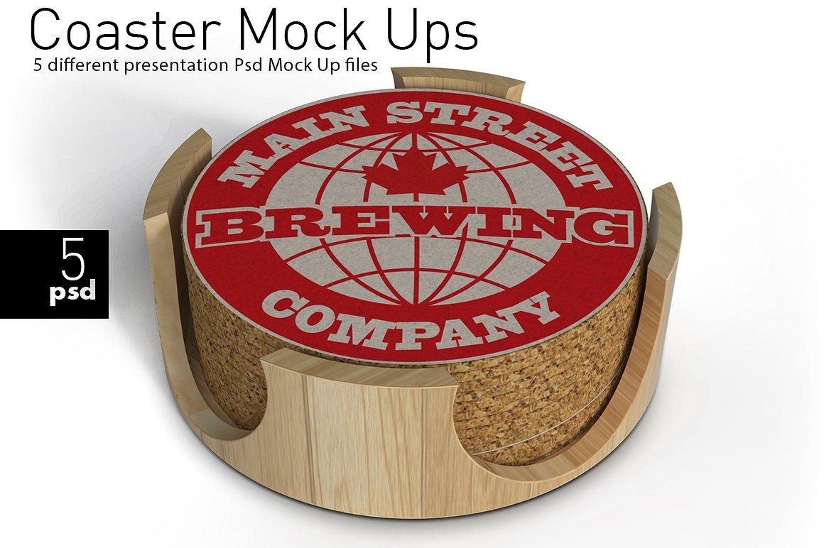 Coaster Mockup Files