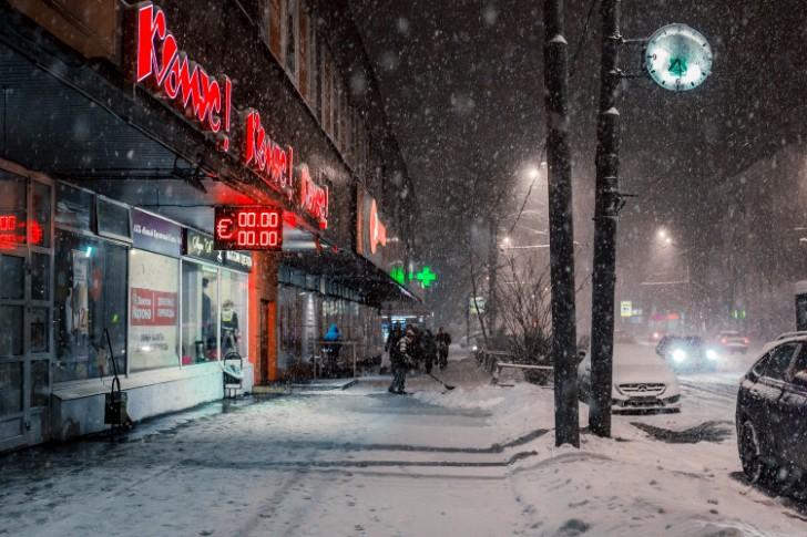 Rain nigth Moscow Russia