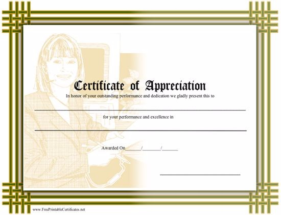 Certificate of Appreciation 1
