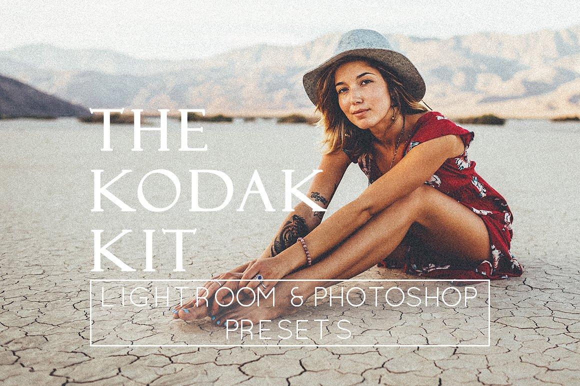 20 Kodak Style Film Lr and Ps Presets