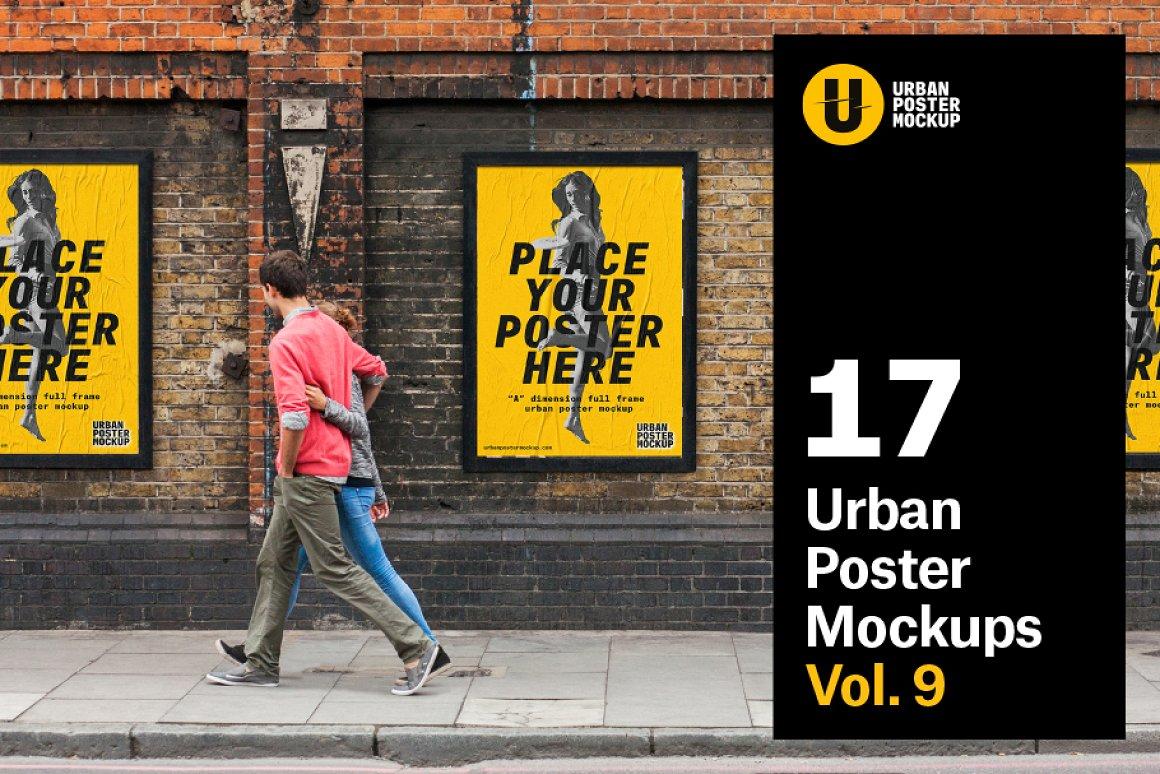 Urban Poster Mockup VOL9