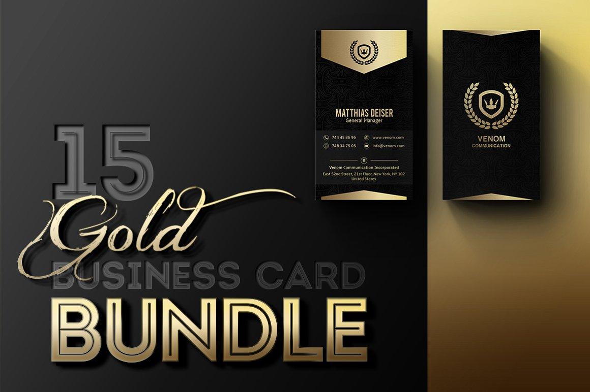 Gold Business Card Bundle