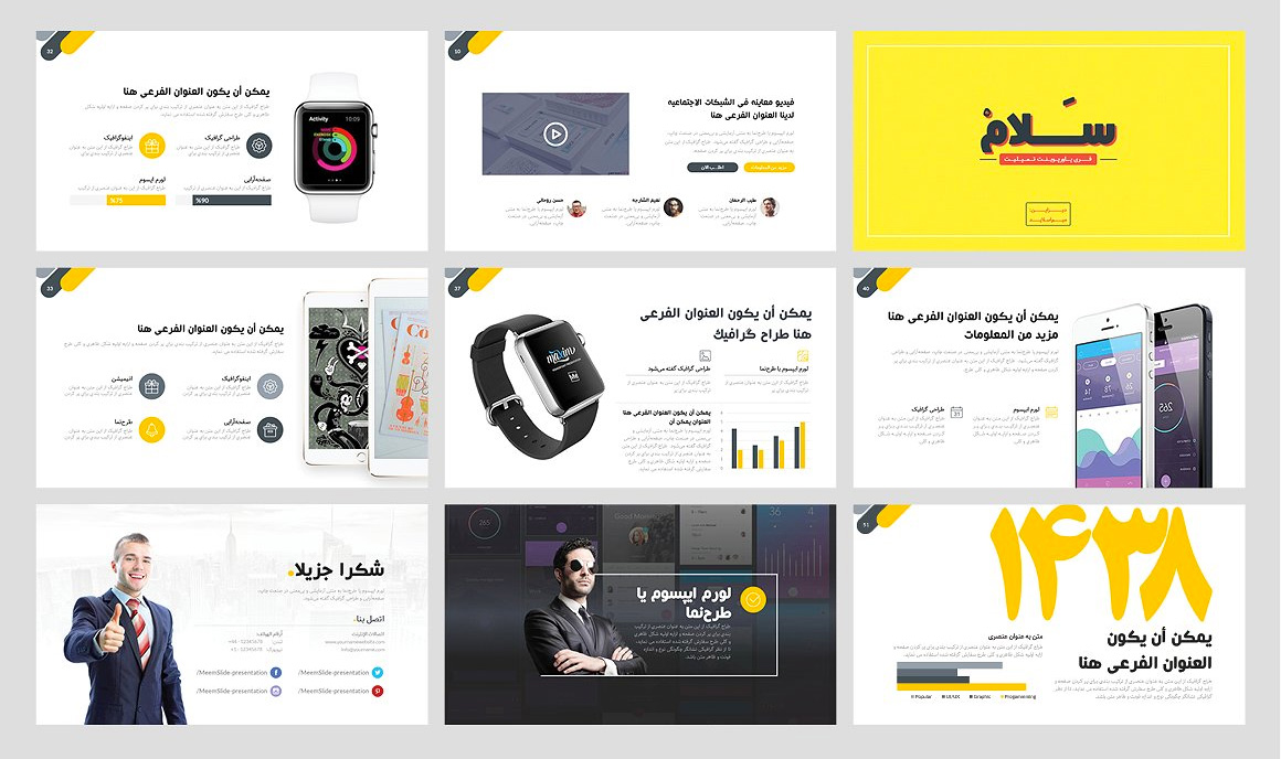 Salam PowerPoint Template